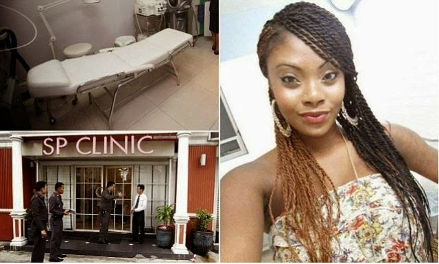 See the beautiful Nigerian born British girl who died during butt enlargement surgery [PHOTOS]  411vibes