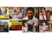 Nigerian old TV shows