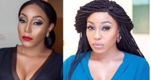 Rita Dominic phone number